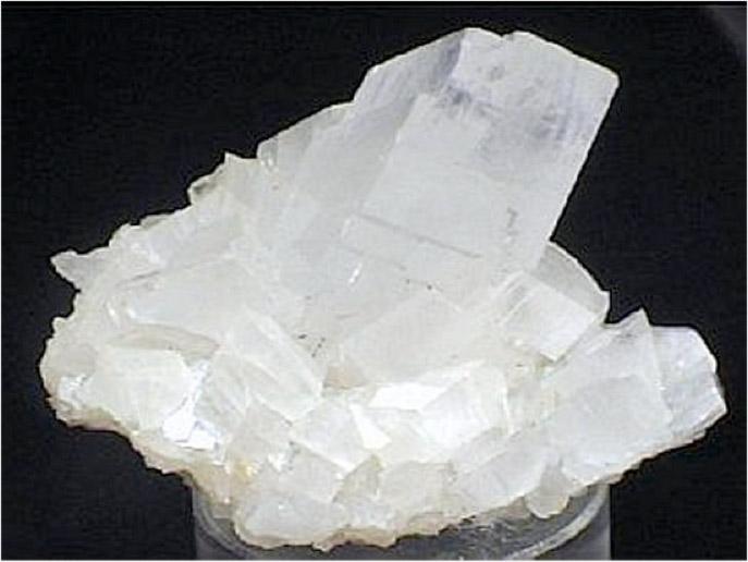 Μαγνησίτης (Λευκόλιθος)
